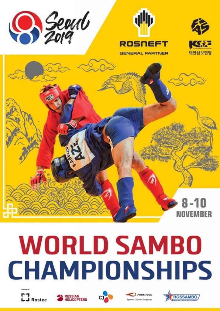 България ще атакува Световното по самбо с десетима състезатели