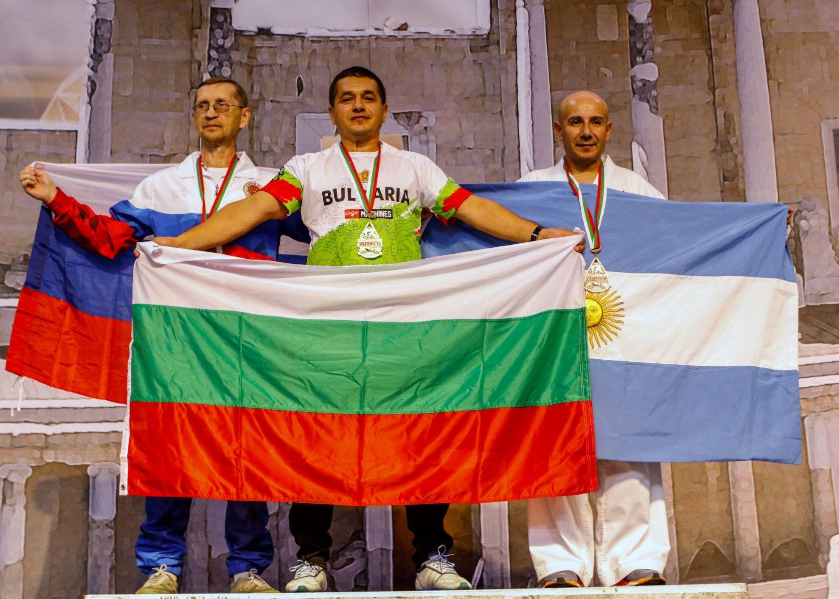 Отново злато за България от световното по таекуон-до в Пловдив