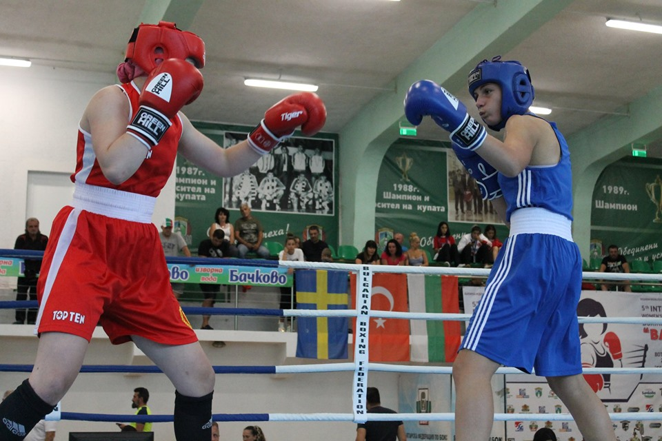 """Български финал на боксовия турнир """"Балкан"""""""