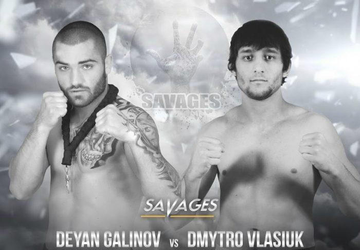 Реванш между българин и украинец на Savages Kickboxing във Варна