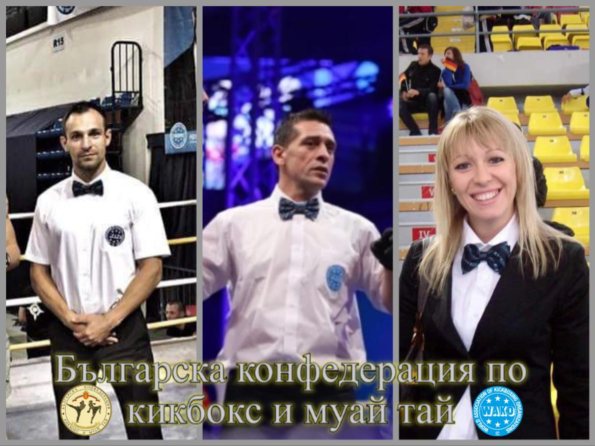 В Бургас ще се проведе обучение на нови съдии в кикбокса