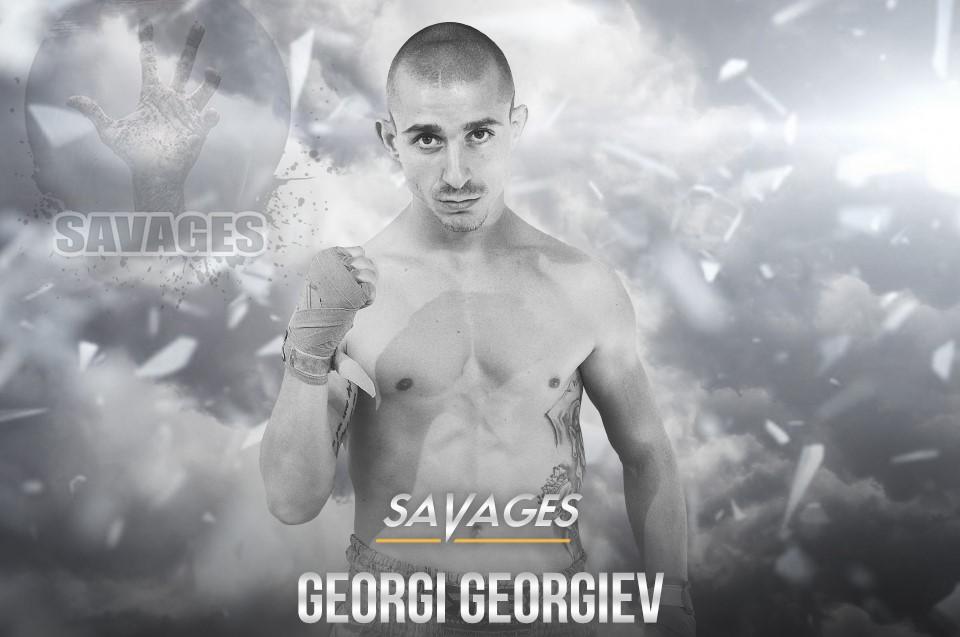 Георги Георгиев ще замести Огнян Мирчев на Savages Kickboxing