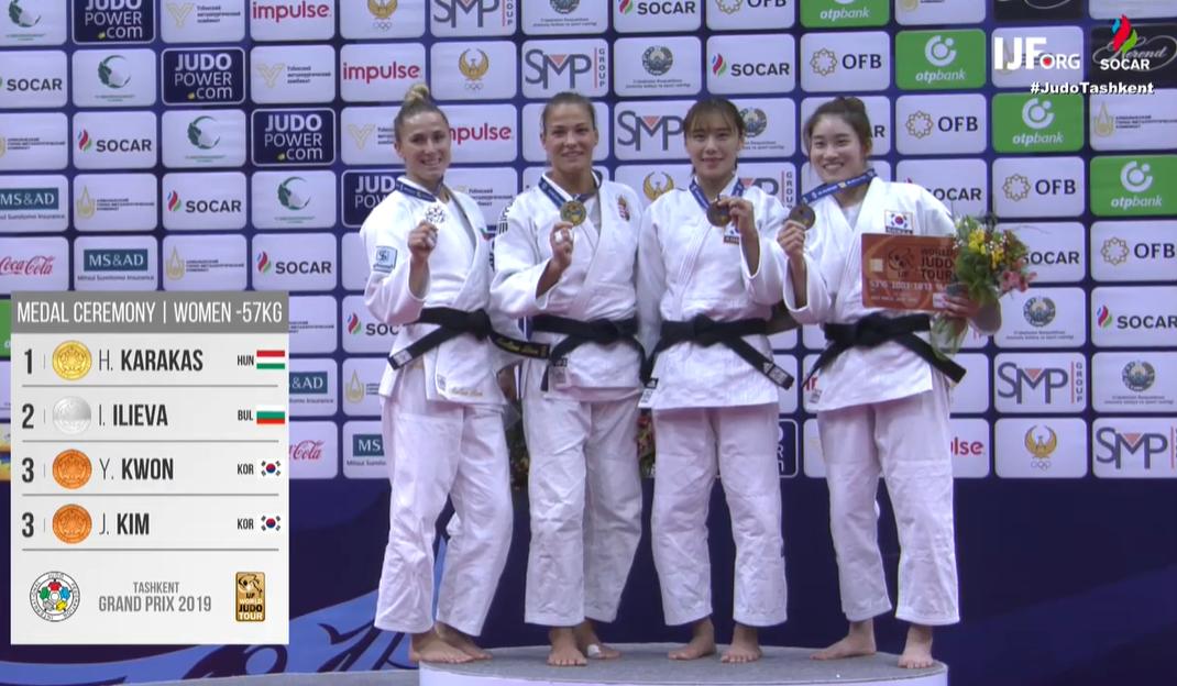 Ивелина Илиева завоюва сребро на Гран При Ташкент