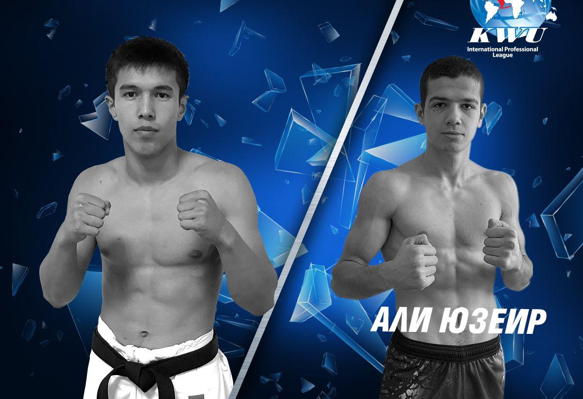 SENSHI 4 изправя таланта Али Юзеир срещу националния шампион на Казахстан