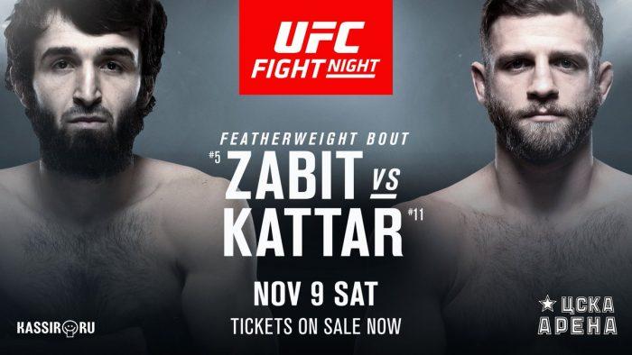 Забит измъкна победата в главната битка на UFC Москва