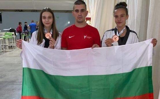 Още два медала взеха родните таекуондисти на Европейското (СНИМКИ)