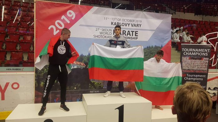 """Клуб """"Оверфайт"""" с 7 медала от Световното по шотокан"""