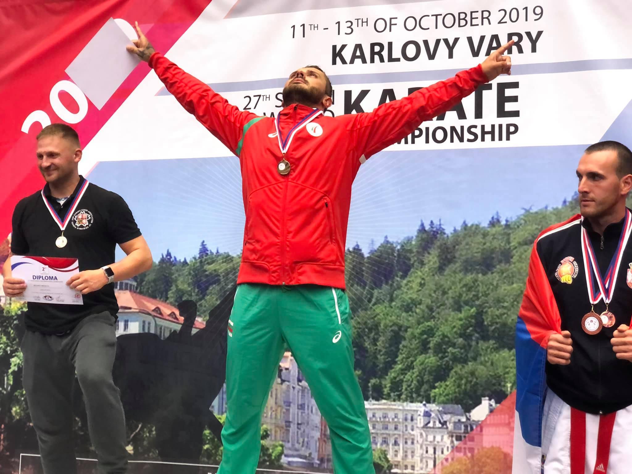 Силвестър Гьолски отново със световната титла по шотокан