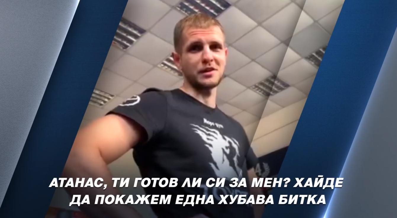 Съперникът на Атанас Божилов му отправи послание (ВИДЕО)