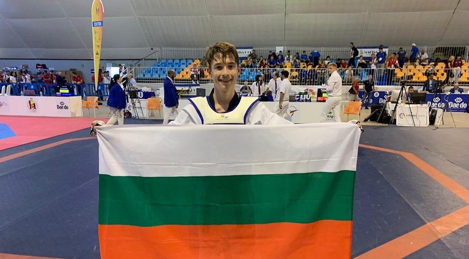 Още един медал за България от Европейското по таекуондо (СНИМКИ)
