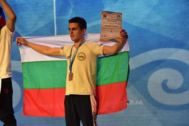 България с първи медал на Световното по канадска борба