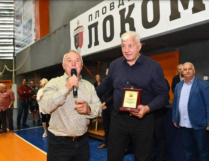 Здравко Димитров бе отличен с приз от БФ Борба