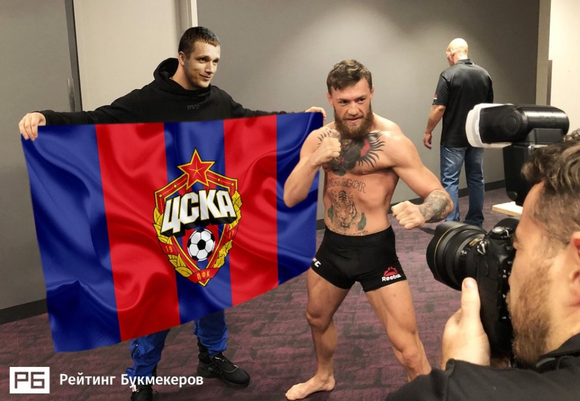 Руските фенове: Радваме се да видим Конър на стадиона