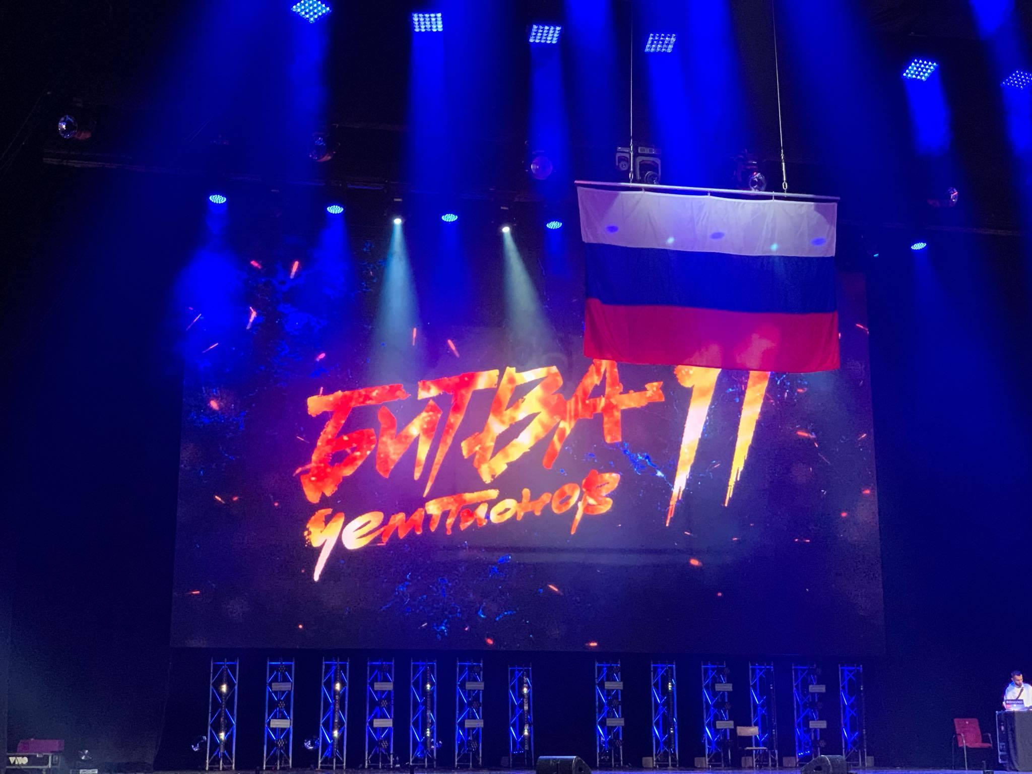 НА ЖИВО: Дебютът на SENSHI в Москва