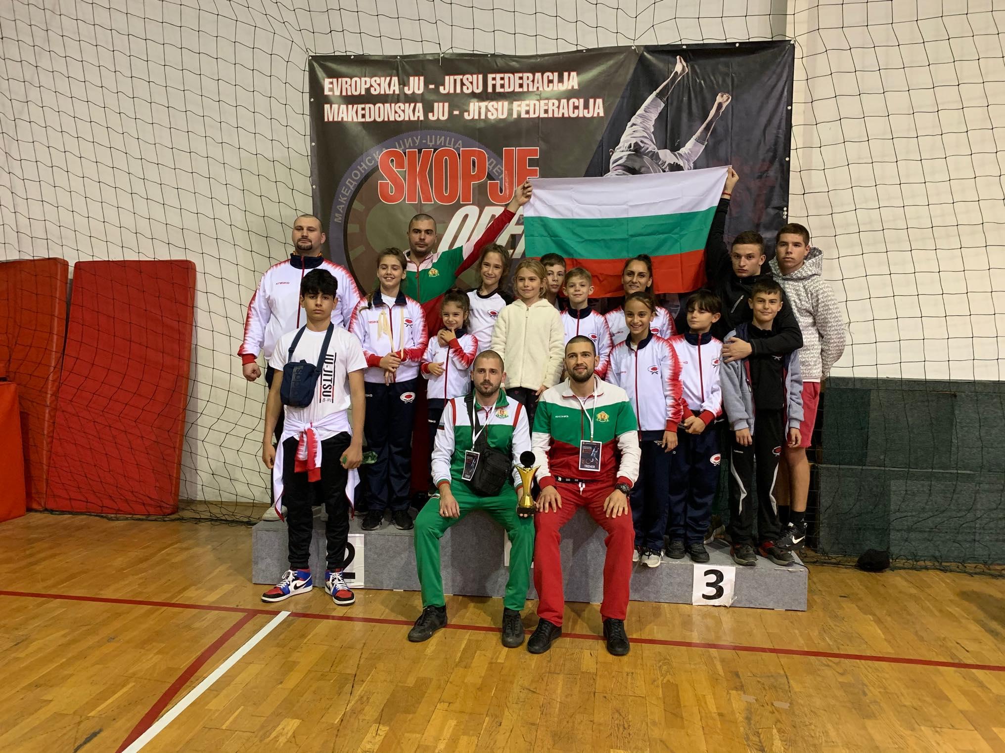 43 медала и отборна купа за бургаски клуб в Скопие