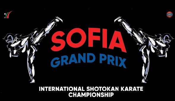 Над 300 заявки за международен турнир по шотокан в София