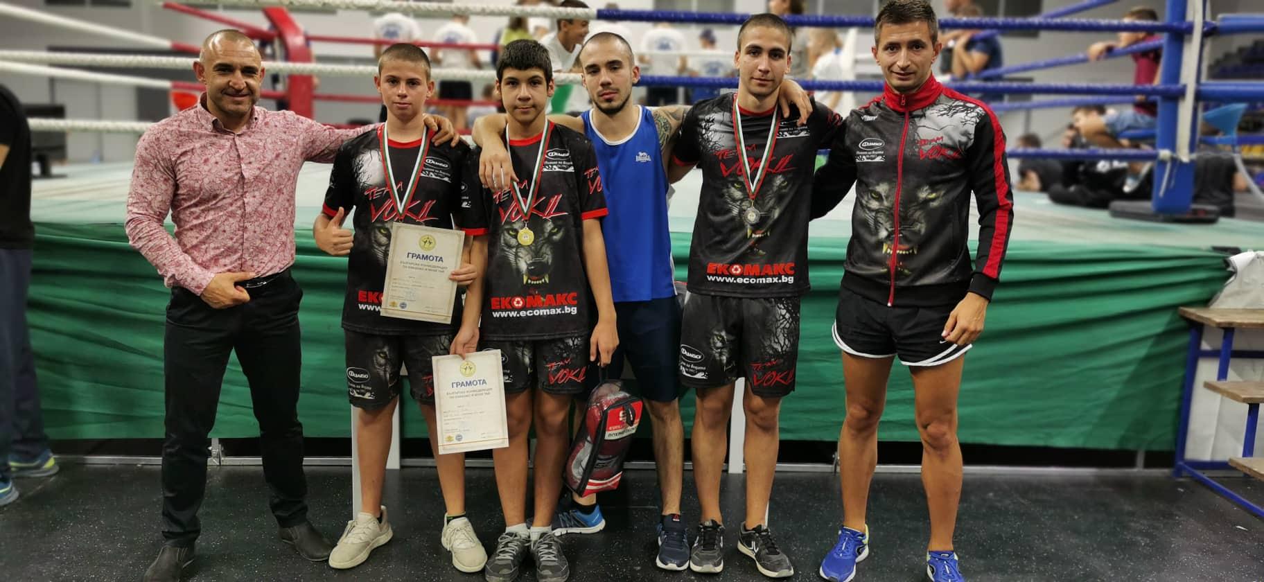 Вокил с четири медал от Държавното първенство по кикбокс