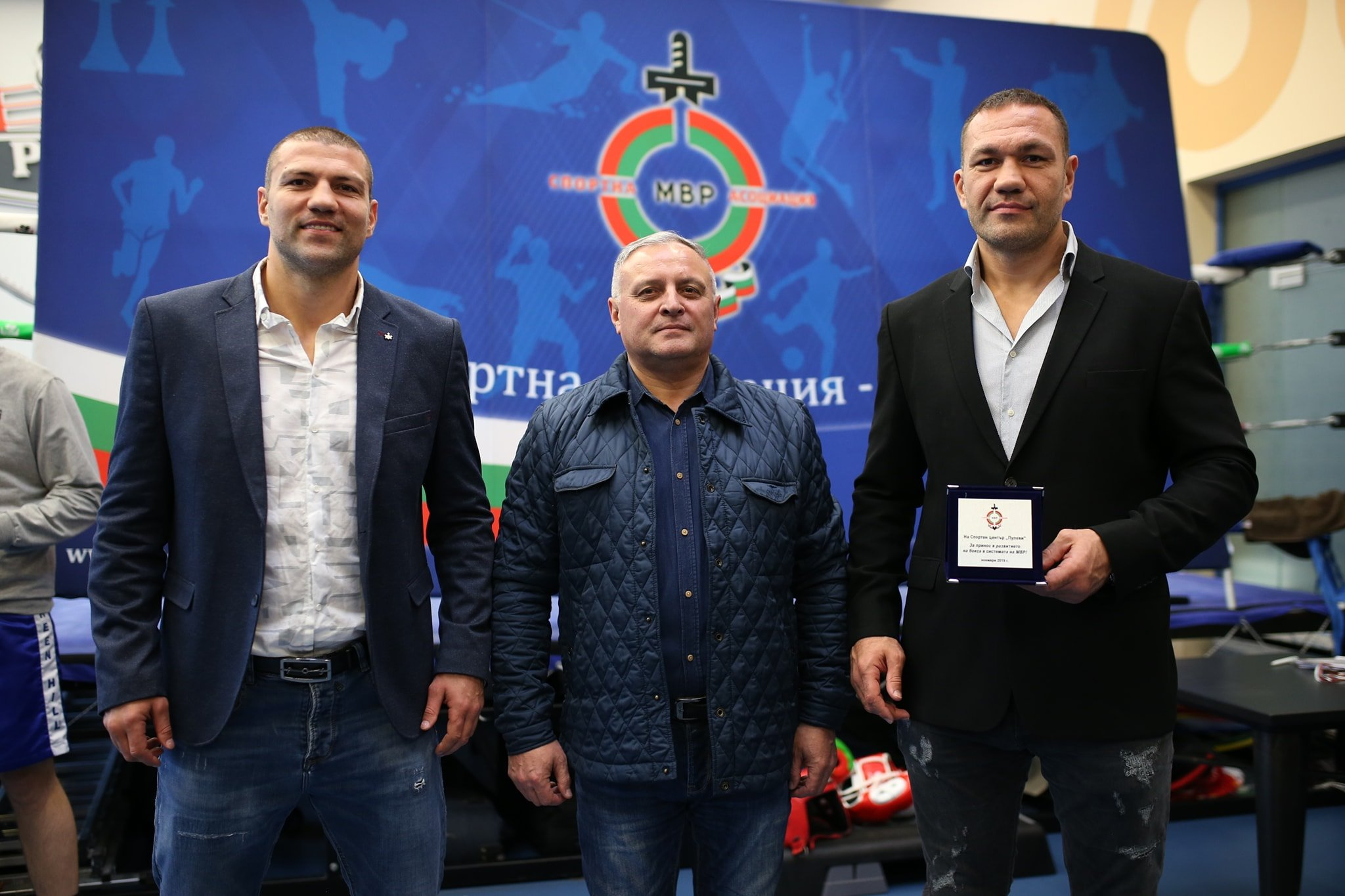 Братя Пулеви наградиха служители на МВР (СНИМКИ)