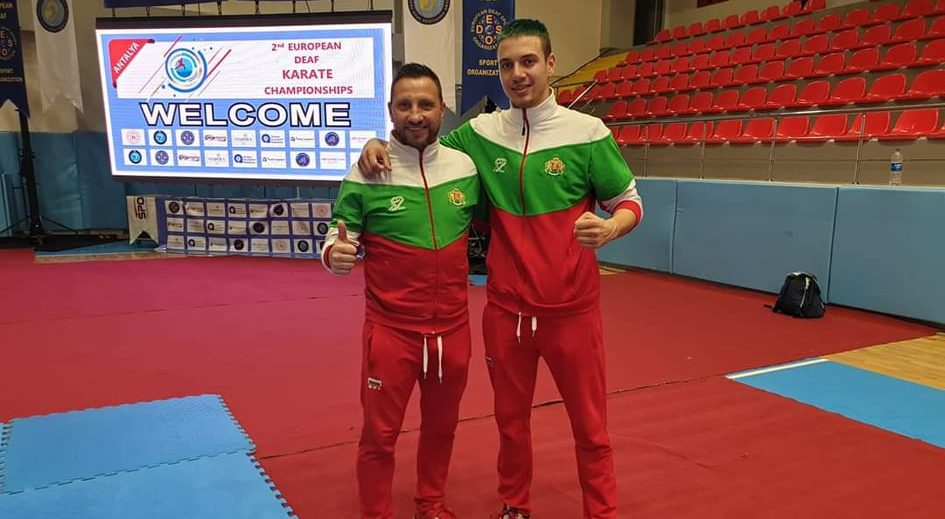 Две пети места за България на Европейското по карате за глухи