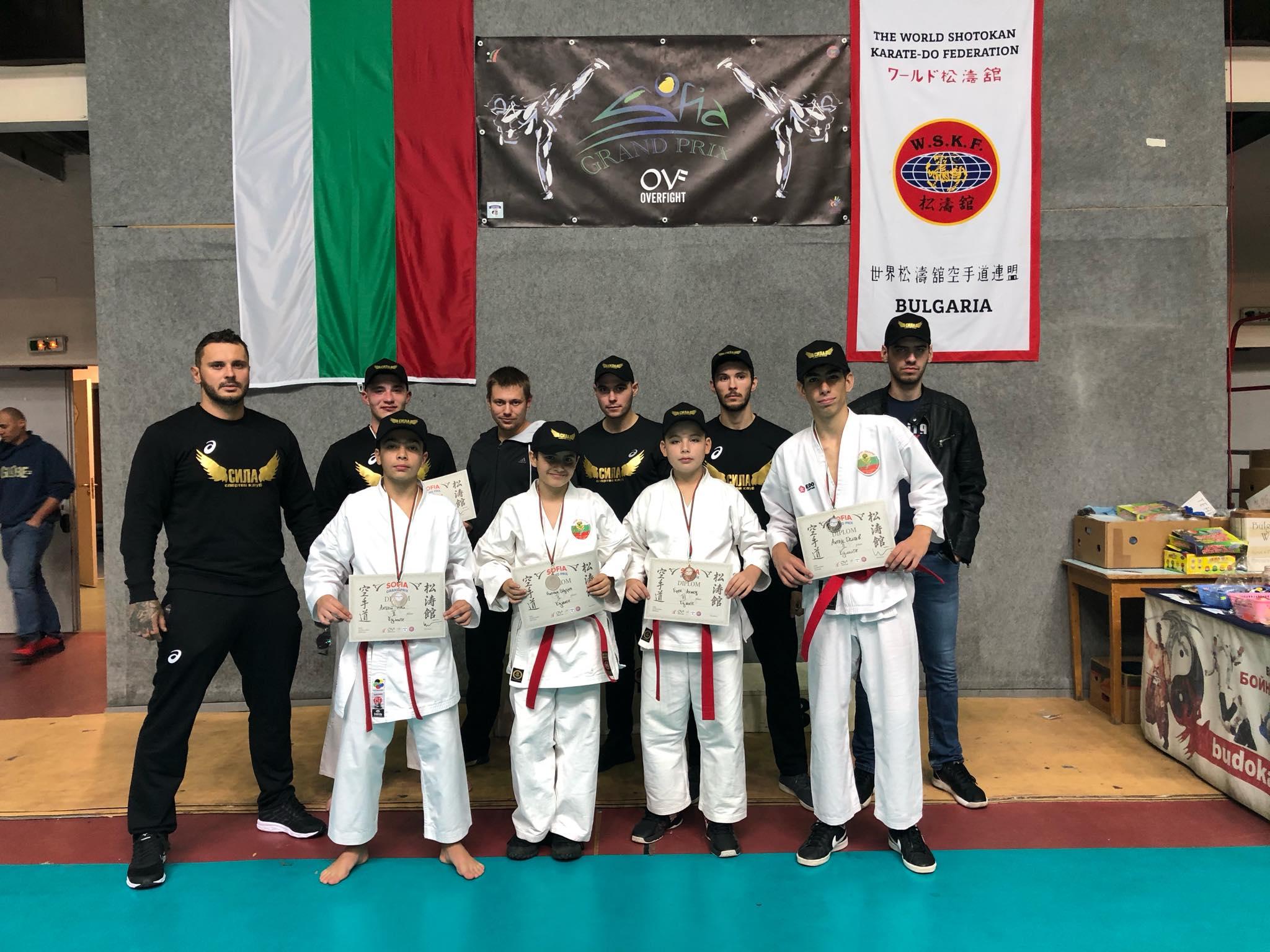 Шотокан клуб Сила дебютира с пет медала