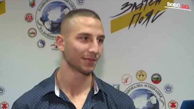 Кристиян Дойчев: Бих се пробвал на профи ринга, но първо имам мечта