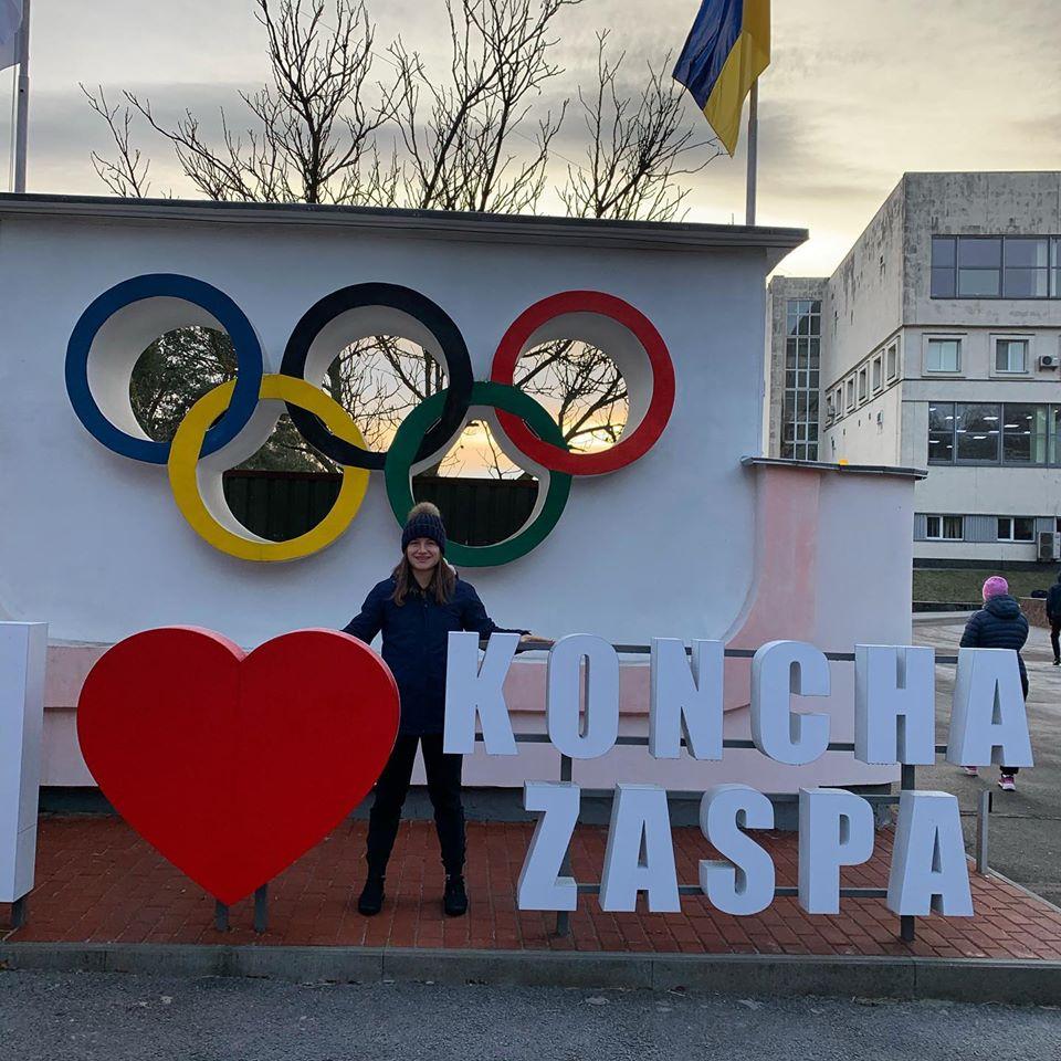 Биляна Дудова се подготвя за 2020 на силен лагер в Украйна