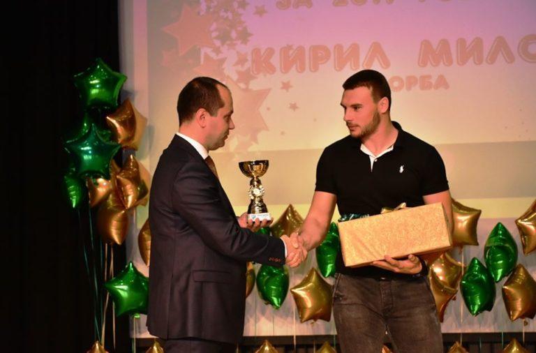 Кирил Милов е спортист номер 1 на Враца за годината (СНИМКИ)