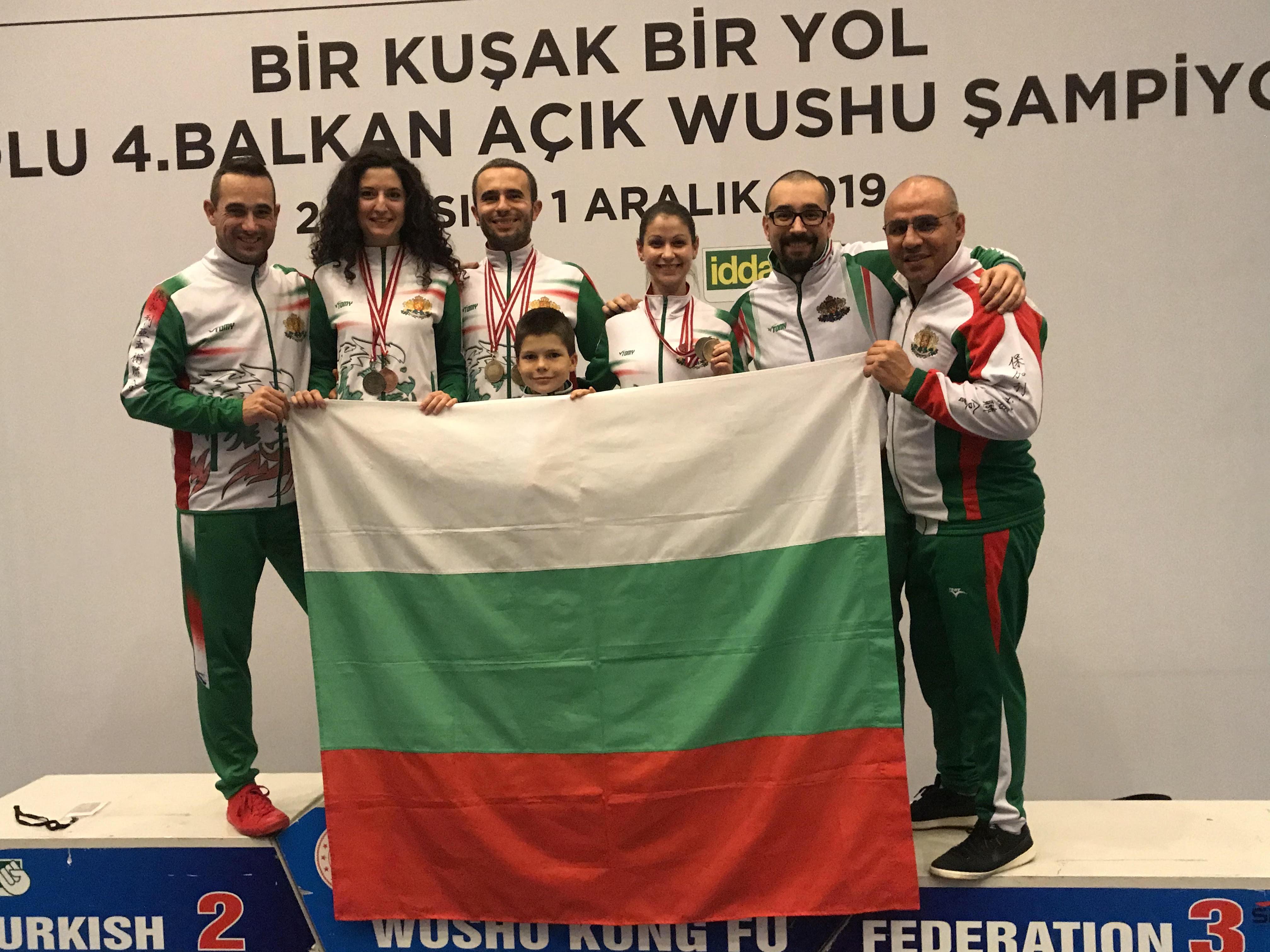 Отличен за България от Балканско първенство по ушу (СНИМКИ)