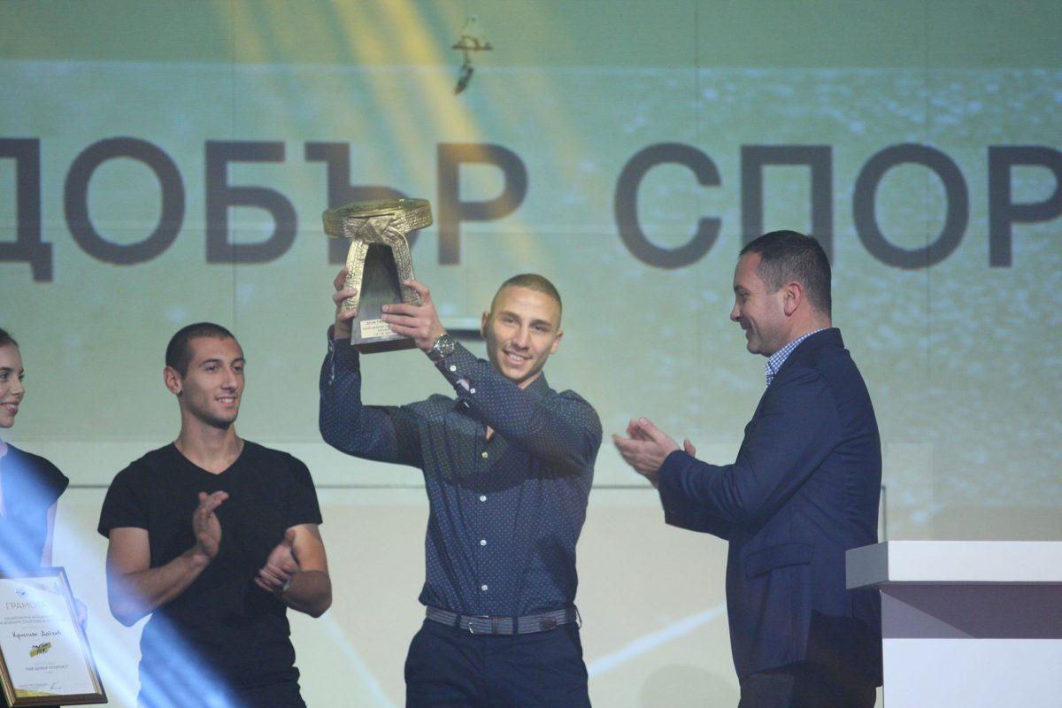 """Кристиян Дойчев спечели голямата награда Спортист на годината на """"Златен пояс"""""""