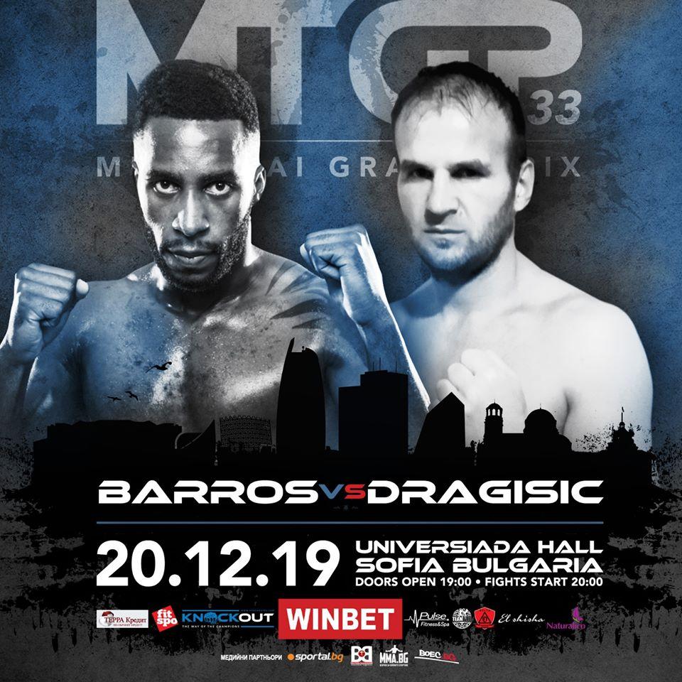 Английски шампион срещу сръбски нокаутьор на MTGP 33