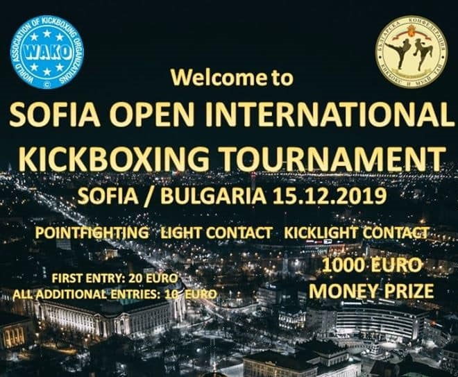 София приема международен кикбокс турнир