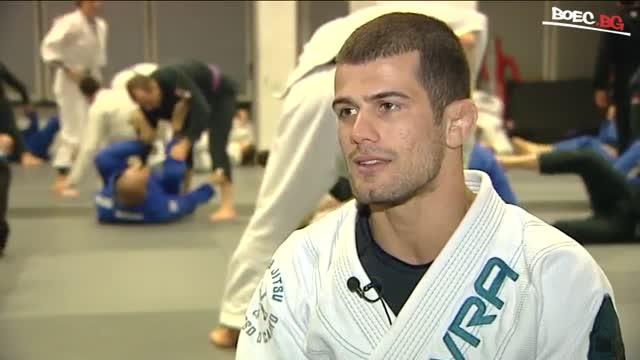 Звезда в бразилското джу-джицу тренира състезателите ни (ВИДЕО)
