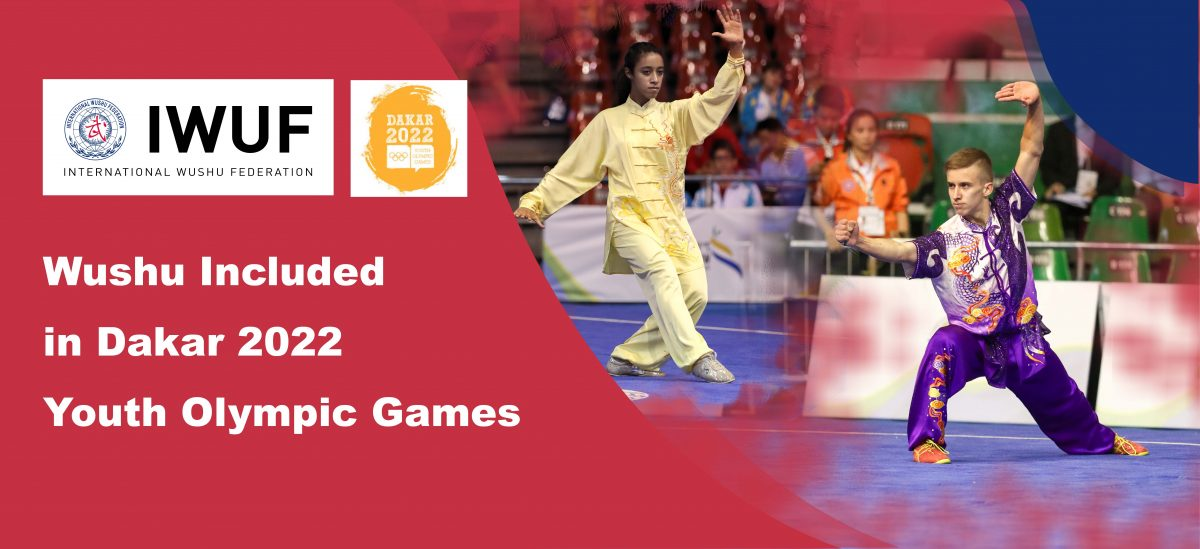Ушу е част от младежките Олимпийски игри през 2022!