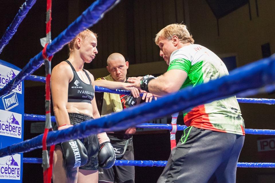 Иванка Иванова-Лъвицата изпусна европейската титла по бокс