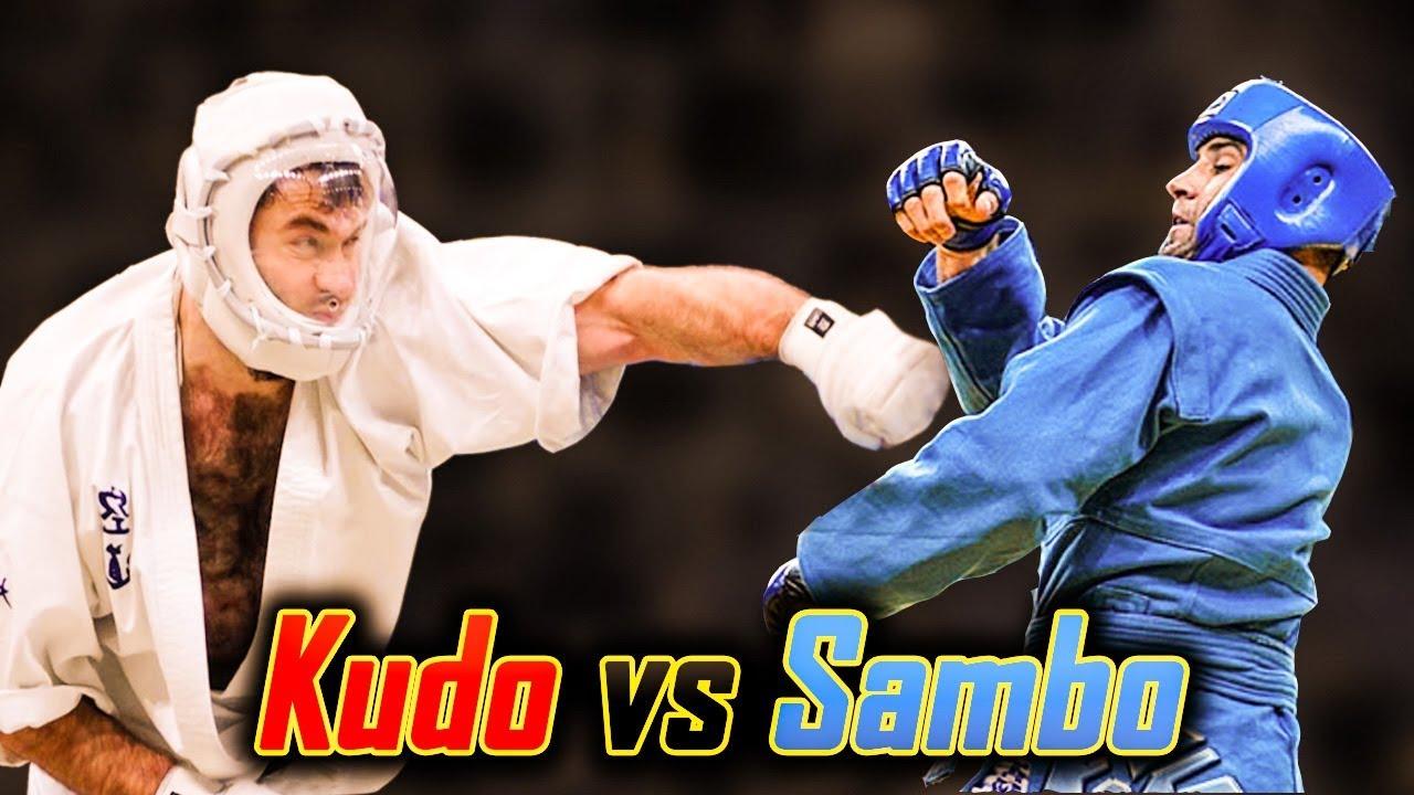 Кудо срещу самбо – кой ще победи? (ВИДЕО)