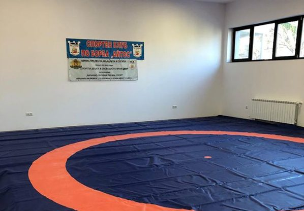 Айтос се сдоби с нова зала по борба
