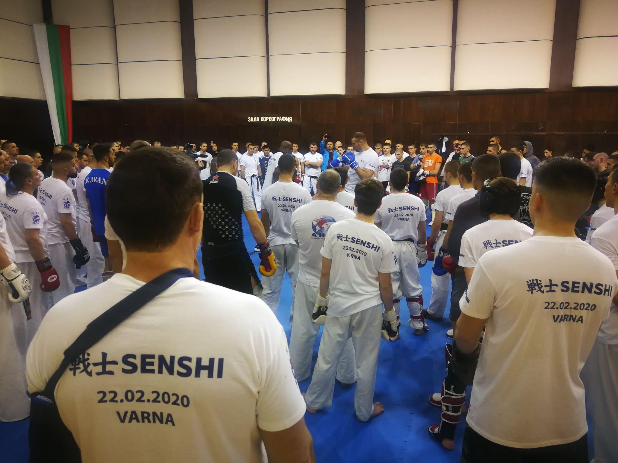Пълна зала и много настроение на SENSHI семинара (ВИДЕО)