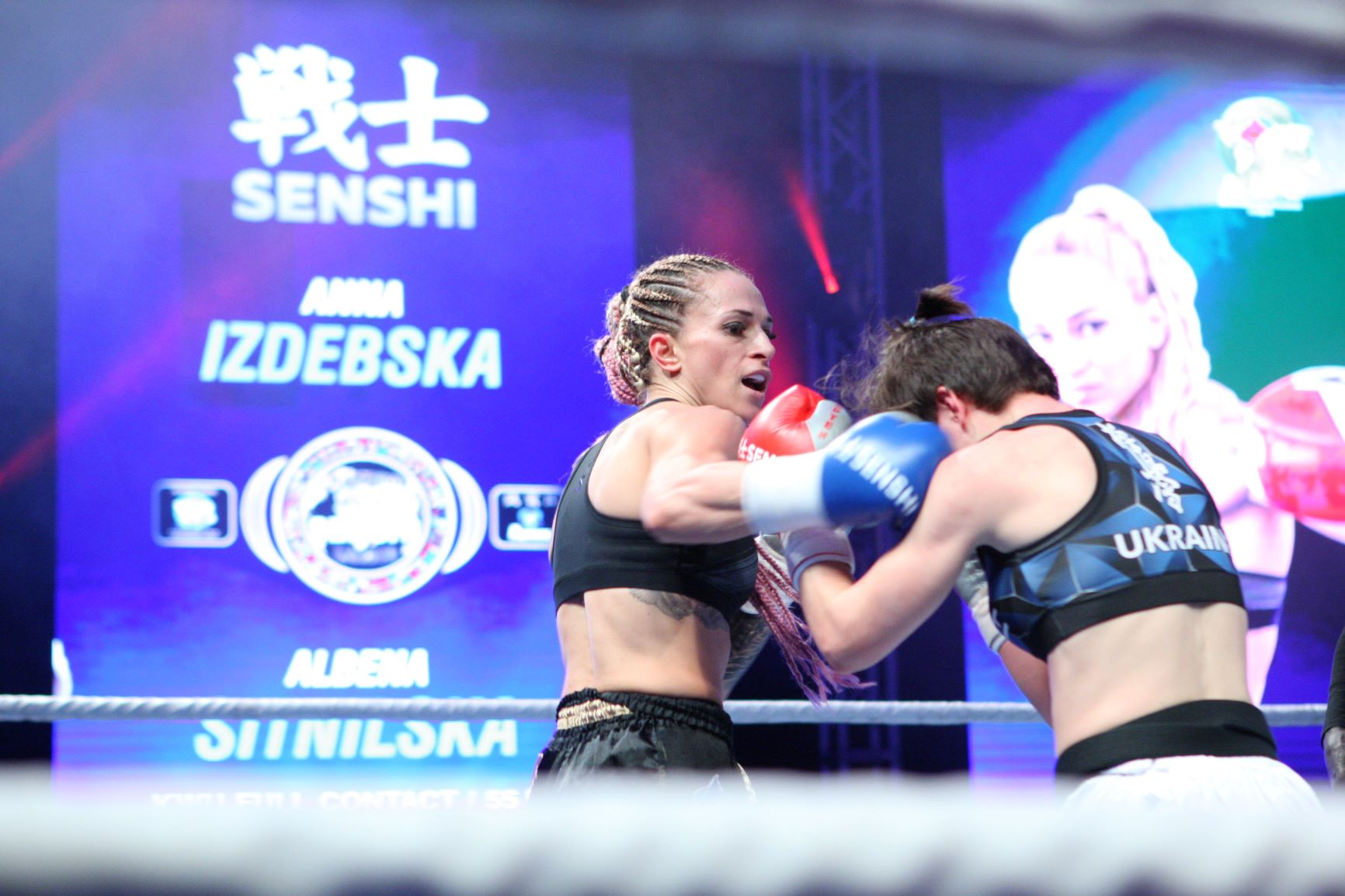 Албена Ситнилска иска мач с Валентина Шевченко