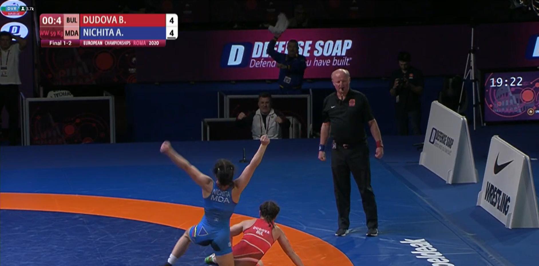 Биляна Дудова остана на 4 секунди от нова европейска титла