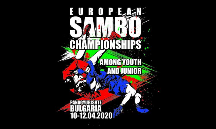 Европейското по самбо за юноши в Панагюрище се отменя