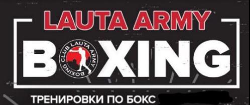 ПОЛЕЗНО: Тренировка по бокс в домашни условия – спаринг