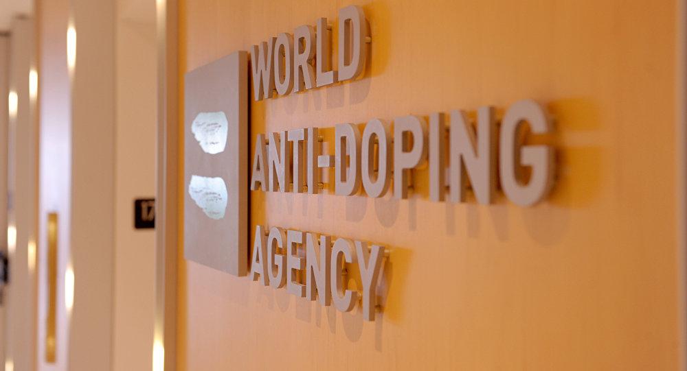 Международната таекуондо федерация върна правата си от WADA