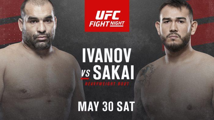 Втора поредна спорна загуба за Багата в UFC