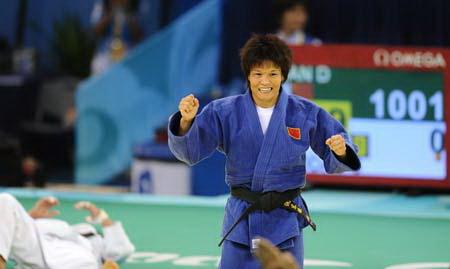 Китай се готви да направи удар в джудото на Игрите в Токио