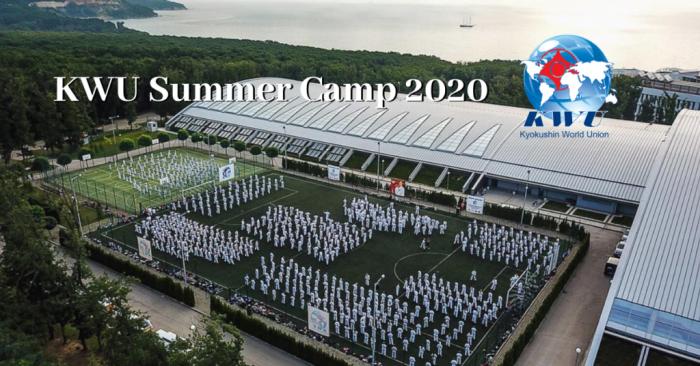 Информация относно международния летен киокушин лагер в Камчия