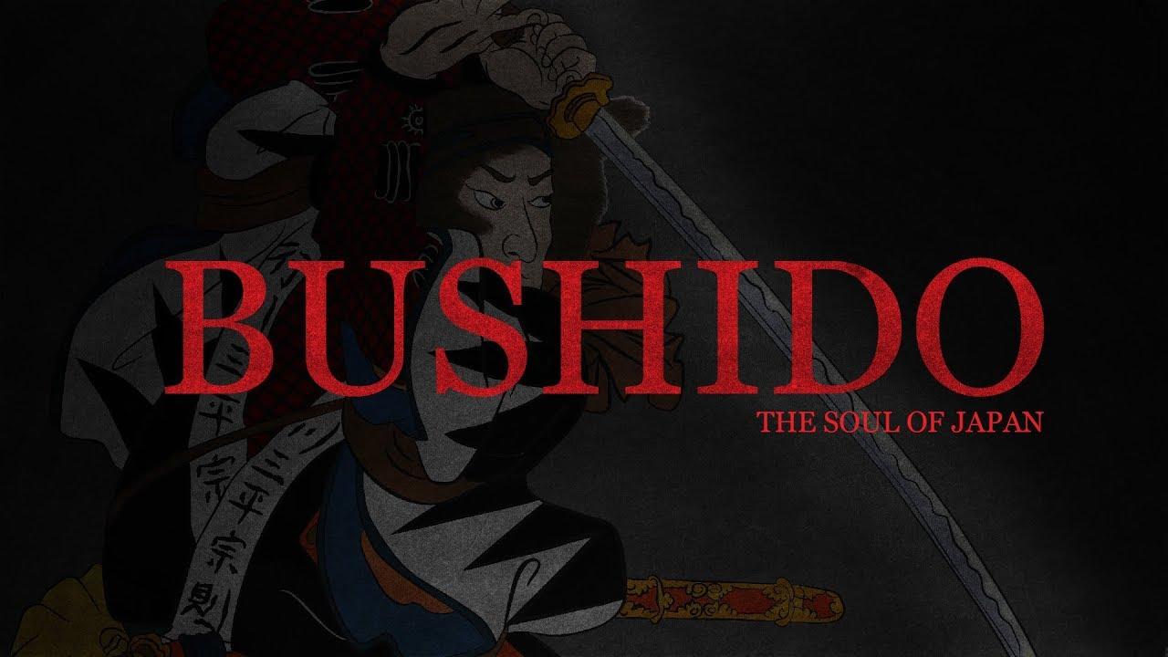 Историята на Бушидо – неписаният кодекс за рицарско поведение