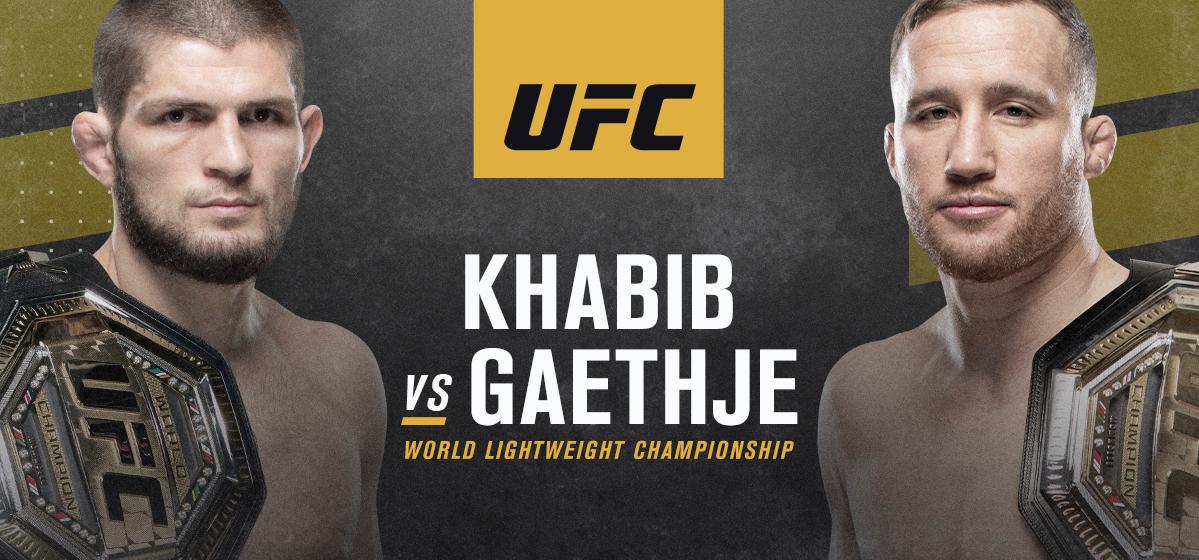 UFC 254 на забавен каданс (ВИДЕО)