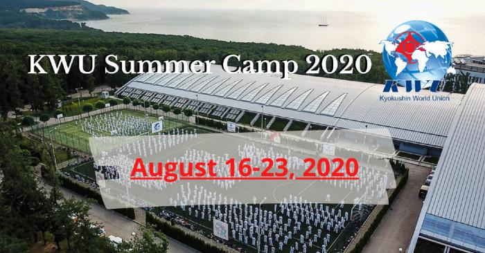 Местят международния летен лагер по киокушин за август