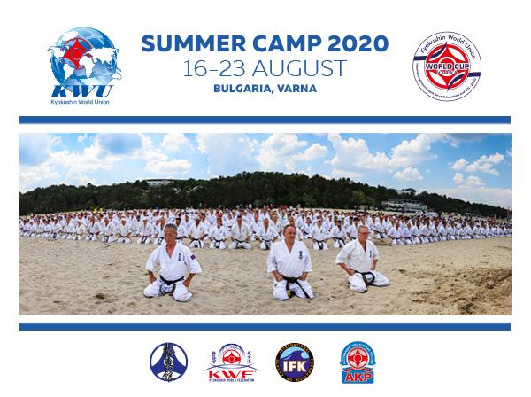 600 бойци от 11 страни със заявка за Летния лагер по киокушин в Камчия