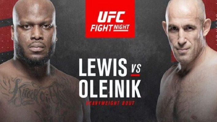 Медицински наказания след UFC Вегас 6